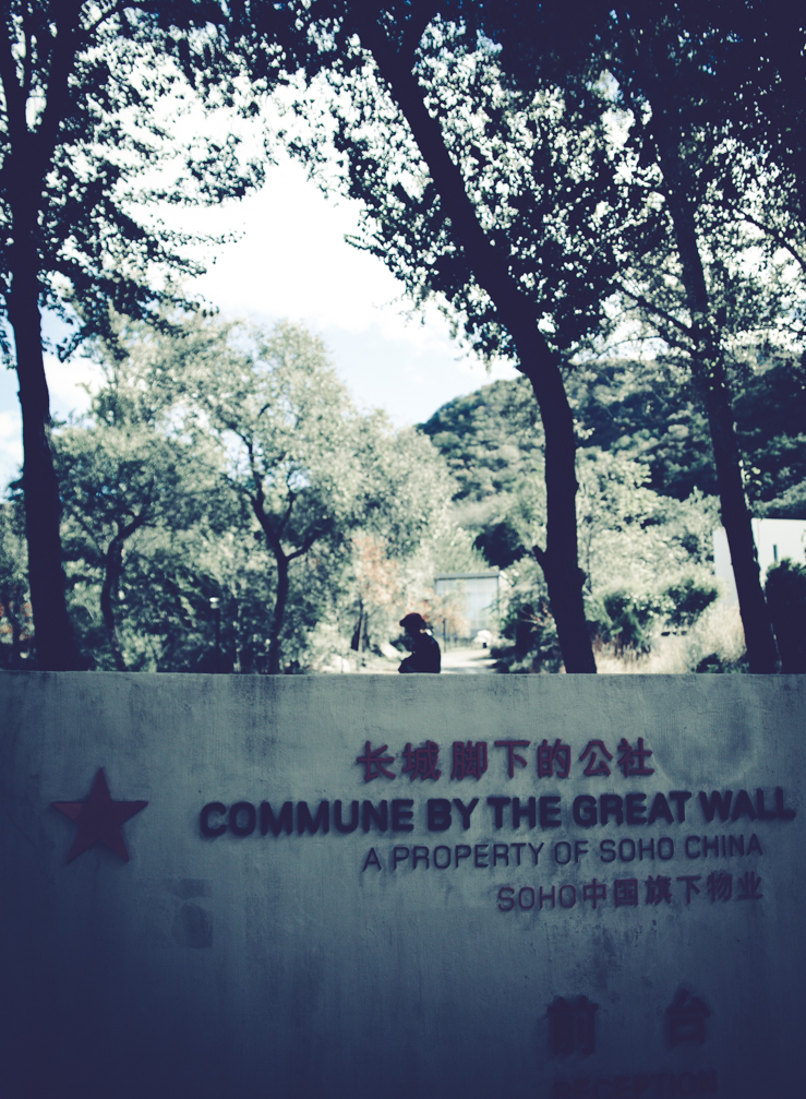 anetteshus-china-commune-by-the-great-wall-3723